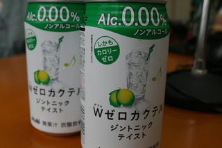 20101017-yodaraji-01.jpg