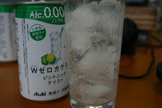 20101017-yodaraji-02.jpg