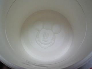 cup-mickey2.jpg