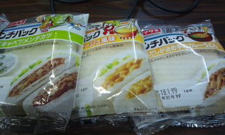 lunchpack.jpg