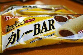 yodaraji-20101121-02.jpg