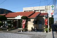 yodaraji-20101212-01.jpg