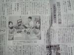 yodaraji-miyanichi.jpg