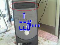 yodaraji245-01.jpg