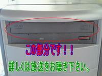 yodaraji245-02.jpg