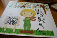 yodaraji262-01.jpg