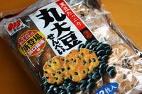 yodaraji266-01.jpg