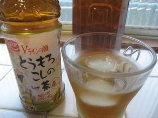 yodaraji282-01.jpg